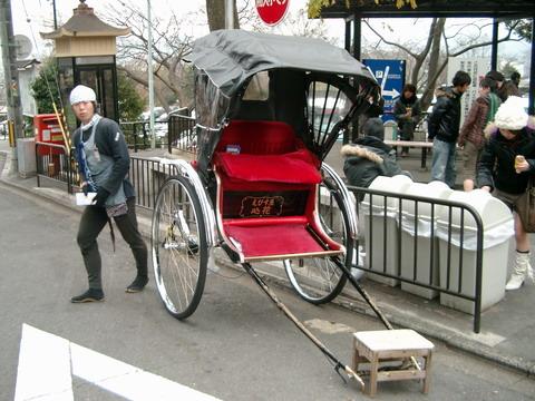 クリックすると京都の記事を表示